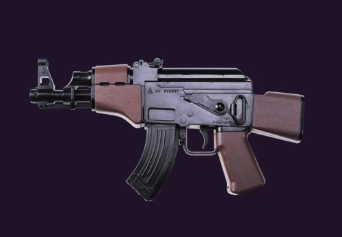Arme d'enfant 4